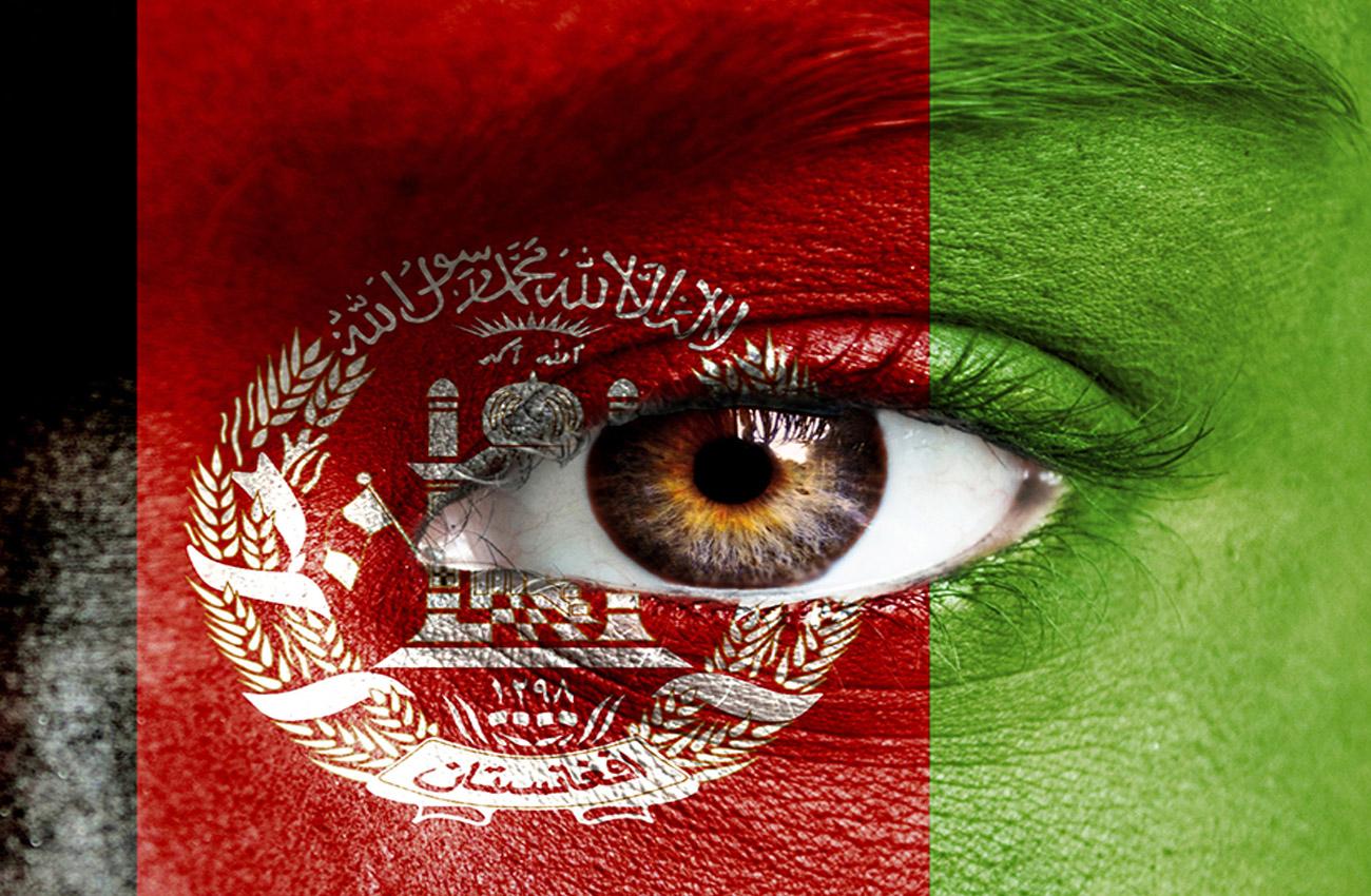 AfghanFuturesEye